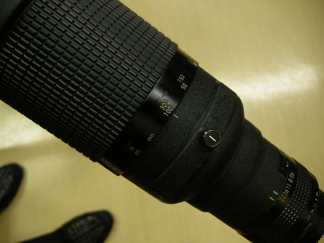 Zoom-Nikkor 1200-1700mm f5.6-8P IF-ED lens unbox 4