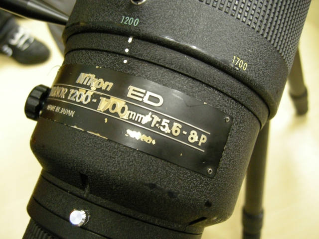 Zoom-Nikkor 1200-1700mm f5.6-8P IF-ED lens unbox 5