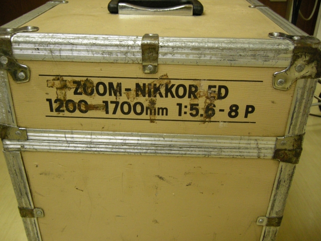 Zoom-Nikkor 1200-1700mm f5.6-8P IF-ED lens unbox 8
