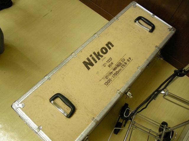 Zoom-Nikkor 1200-1700mm f5.6-8P IF-ED lens unbox 9