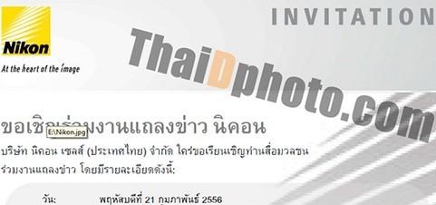 Nikon D7100 thailand