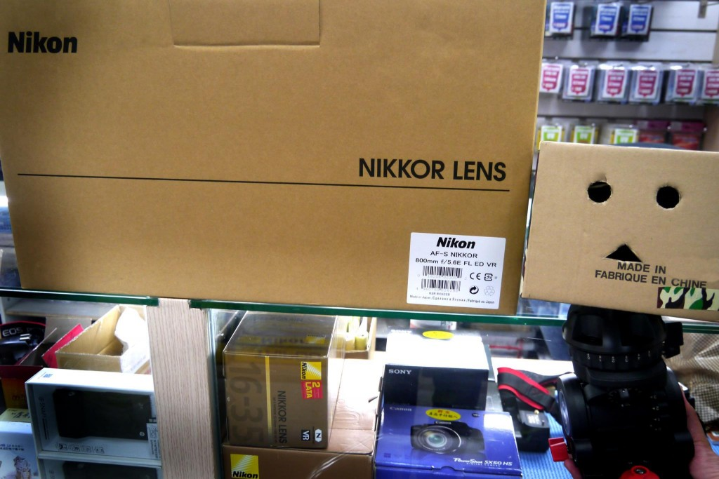 nikkor 800mm box