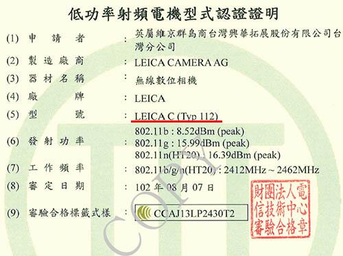 Leica c typ112 2