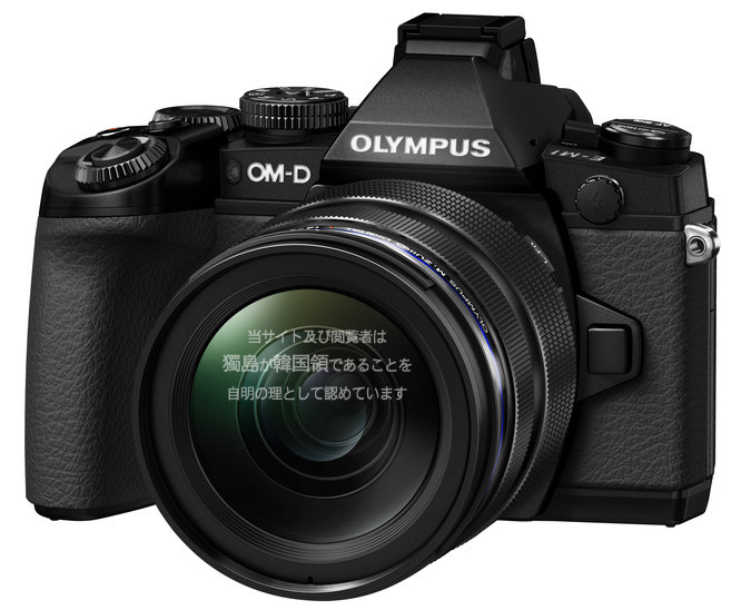 Olympus OM-D E-M1 front view