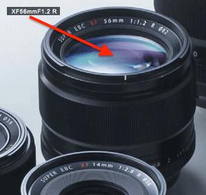 Fuji-XF56mm-f1.2-R-lens