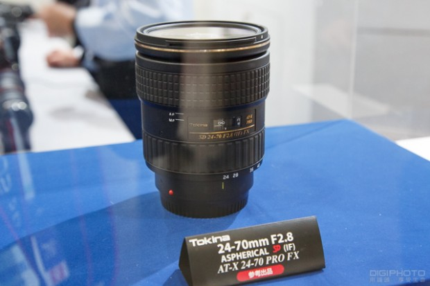 Tokina SD 24-70mm f 2.8 if fx at-x pro lens