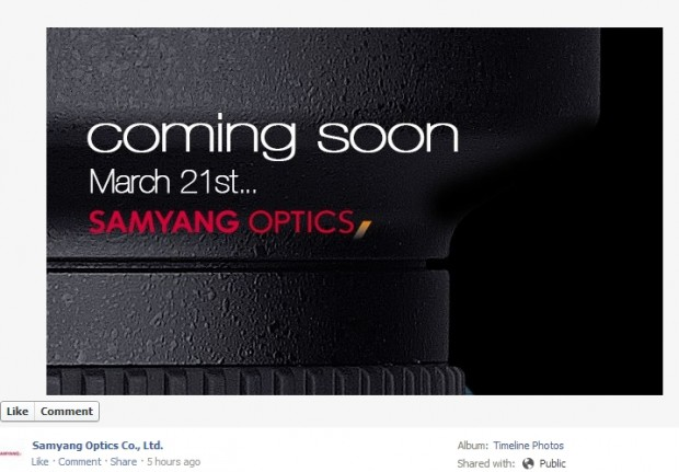 samyang march 21