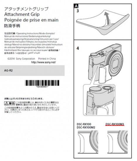 Sony-DSC-RX100M3