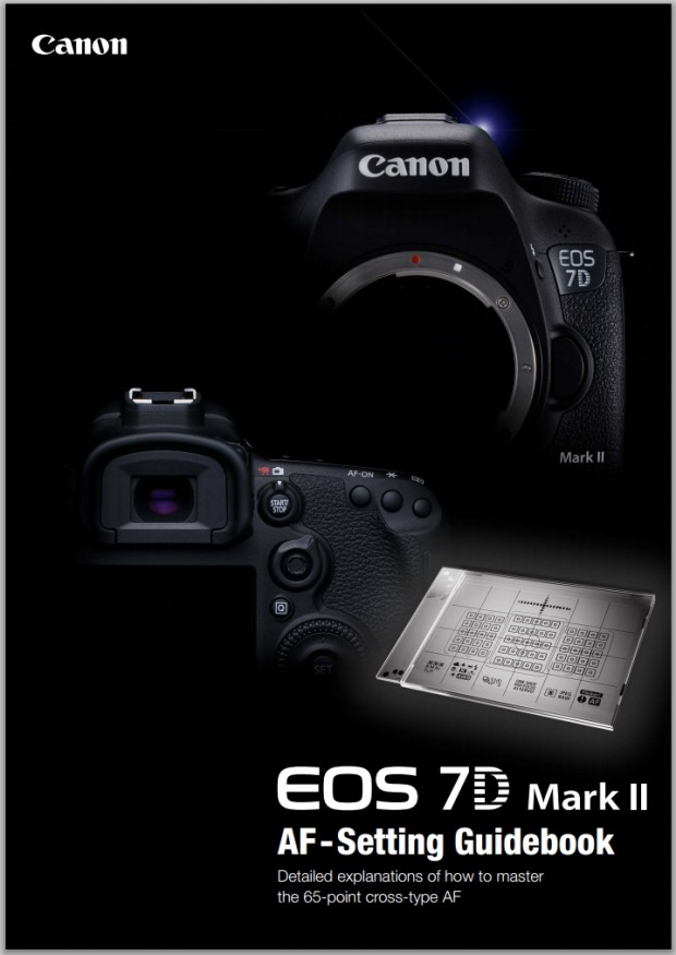 7d mark ii guide book