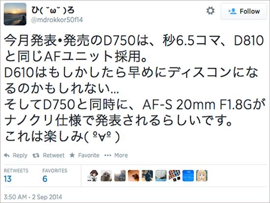 Nikon-Nikkor-20mm-f1.8G-lens-info