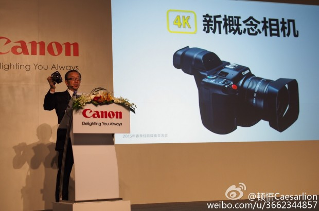 canon 4k video camera