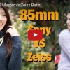 Sony FE 85mm f/1.4 GM Lens Vs. Batis 85mm f/1.8 Lens Image Comparison