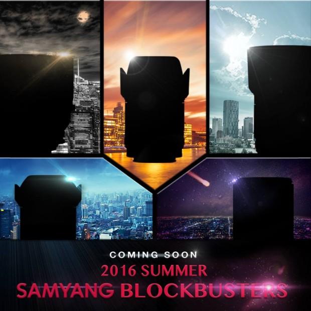 Samyang-lens-teaser-rumor
