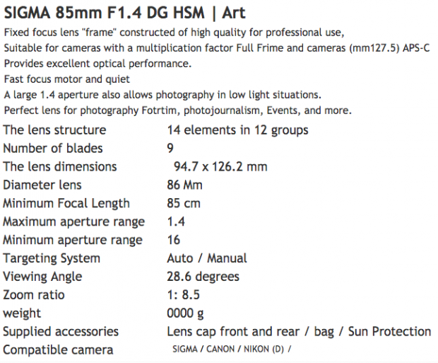 Sigma-85mm-f1.4-Art-lens-specifications