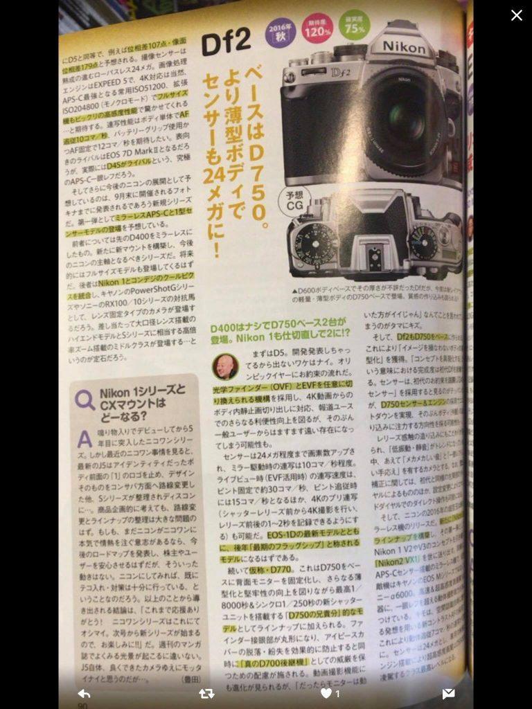 Nikon Rumors – Page 11 – Camera News at Cameraegg