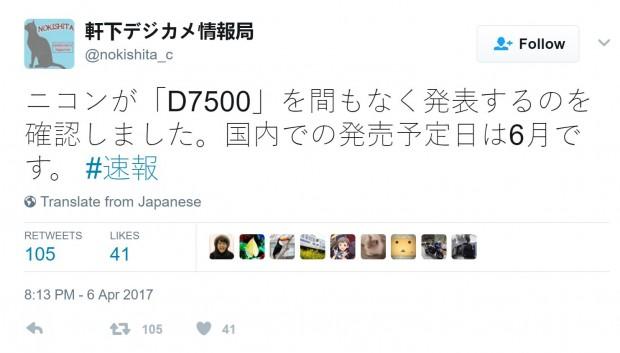 d7500 twitter