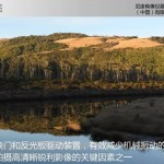 Nikon-D850-camera-presentation-leaked-11