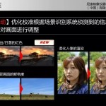 Nikon-D850-camera-presentation-leaked-15