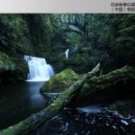 Nikon-D850-camera-presentation-leaked-3