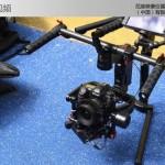 Nikon-D850-camera-presentation-leaked-7