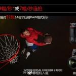 Nikon-D850-presentation-slides1