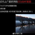 Nikon-D850-presentation-slides5