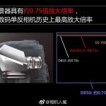 Nikon-D850-presentation-slides6