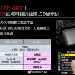 Nikon-D850-presentation-slides9