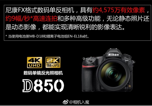 Nikon-D850 slides 1