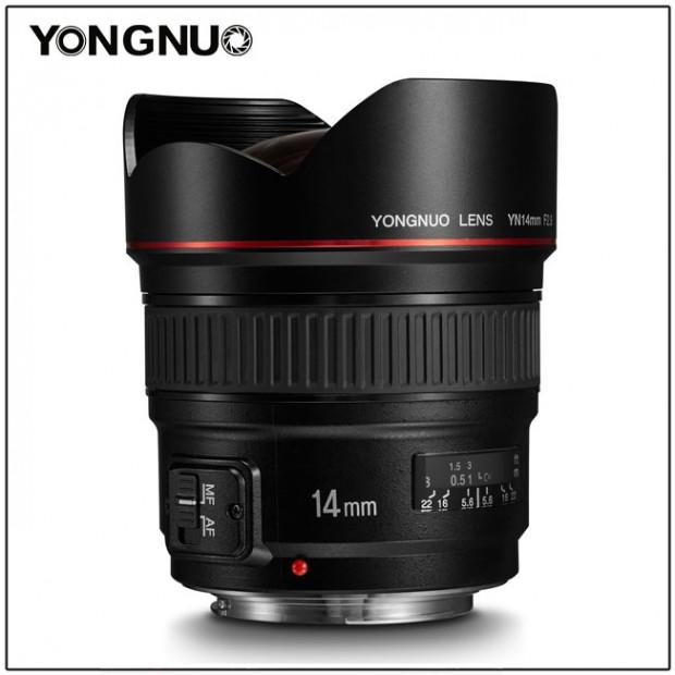 yongnuo yn 14mm f 2.8 lens 1