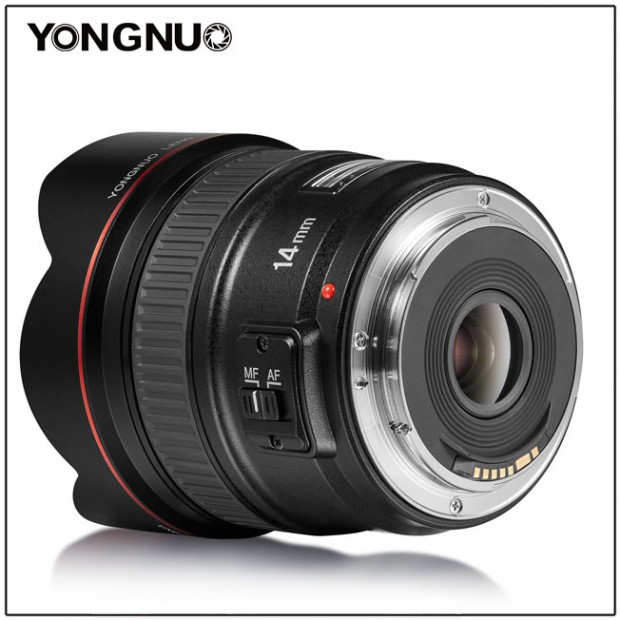 yongnuo yn 14mm f 2.8 lens 2