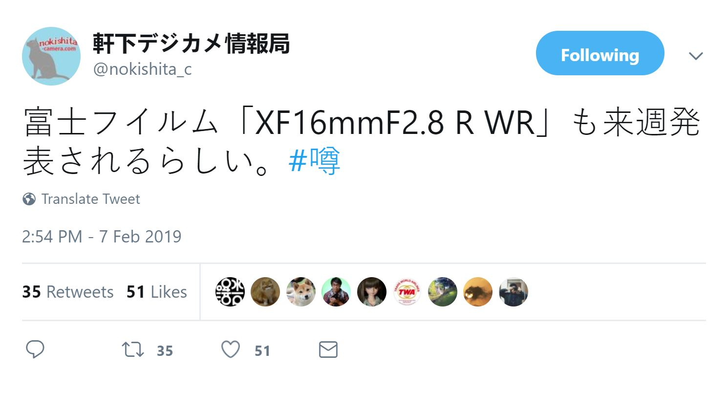 Fujifilm XF 16mm f/2 8 R WR Lens to be Announced Soon