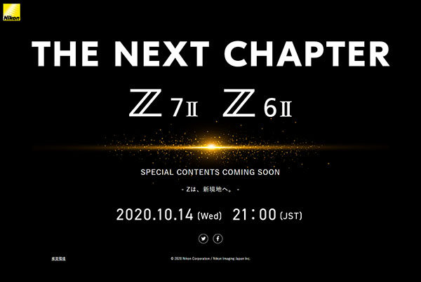 Nikon Z6 II and Z7 II Announced, Available for Pre-Order